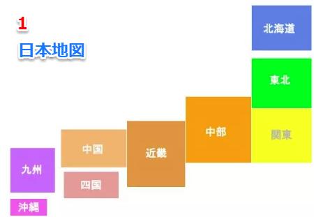 クリッカブルマップで【スマホ対応】日本地図、画像にリンク設定方法