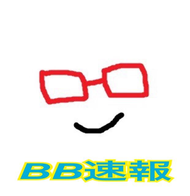 期間工まとめBB速報 - おすすめできる - 6月のお知らせ - 期間工BB
