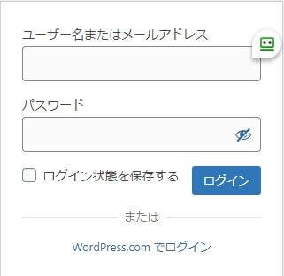 プレス できない ワード ログイン 【ミス】ワードプレスのURLを変更してしまい、ログインできない