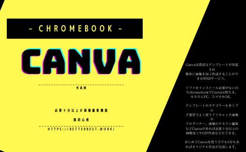 chromebook canva Creation example01