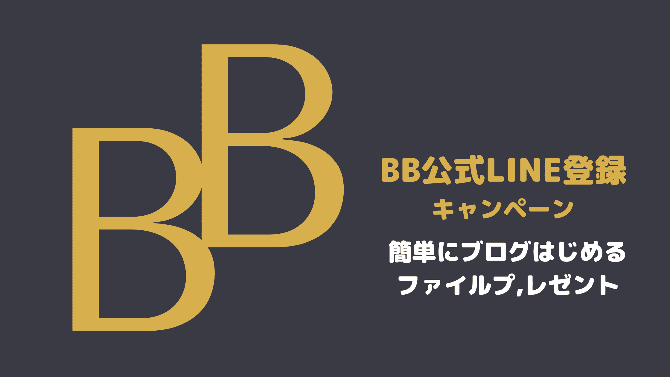 bb-line-official-project02